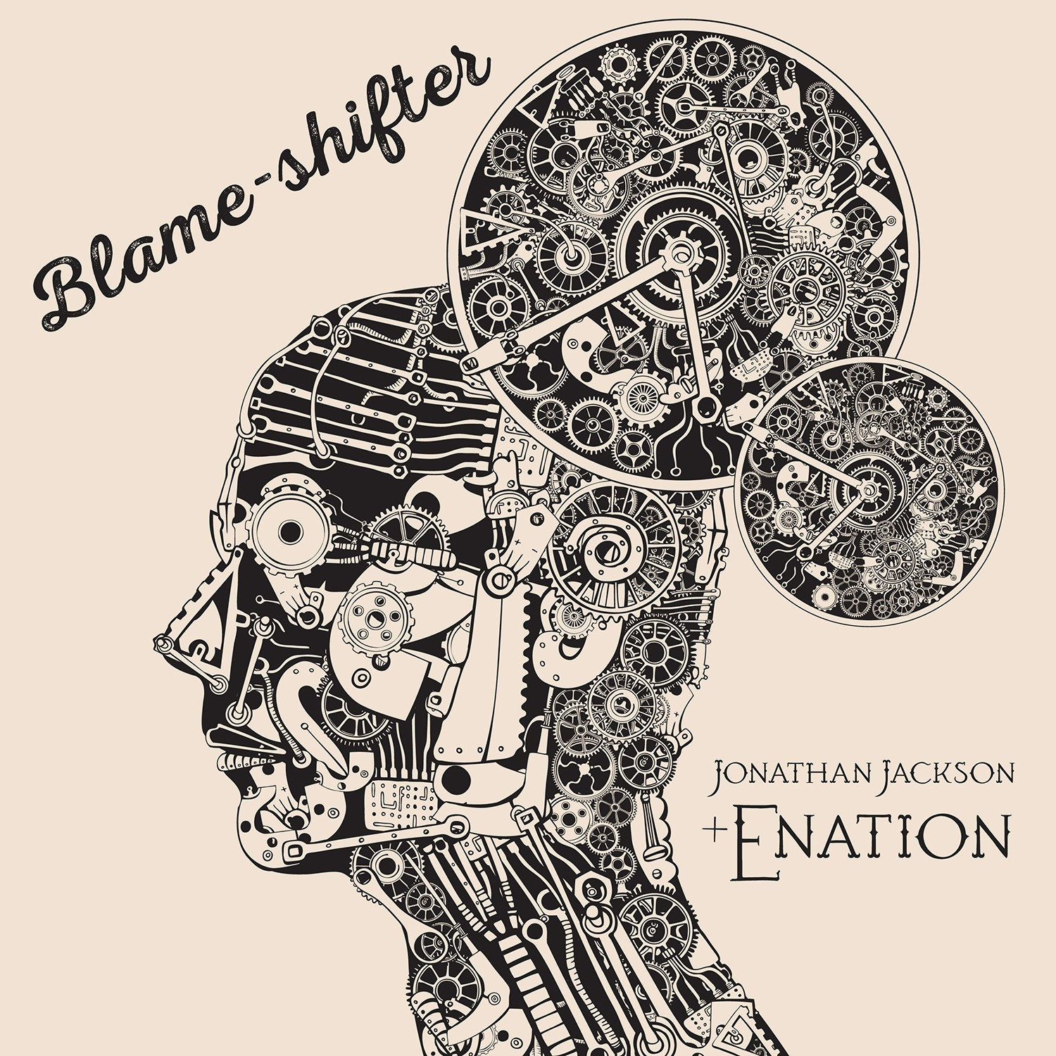 Blame-Shifter EP
